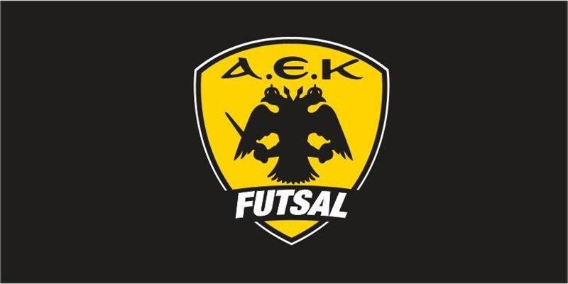 Κόντρα στη Σαλαμίνα για τη 1η αγωνιστική του πρωταθλήματος Futsal η ΑΕΚ