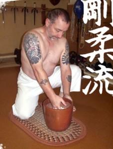 ishi-bako