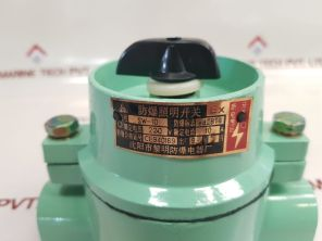 HUARONG SW-10 EXPLOSION-PROOF LIGHTING SWITCH EDIIBT4