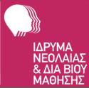 logo-inedivim