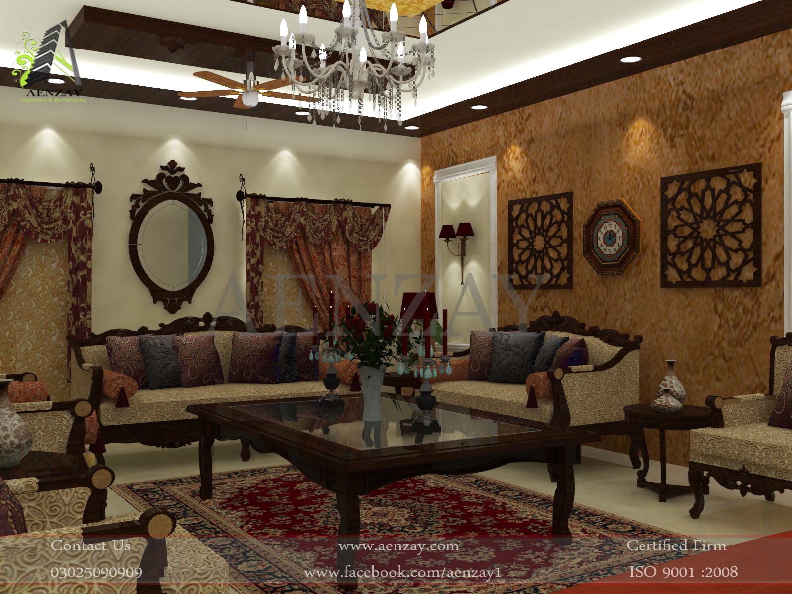 Drawing Room Designed by Aenzay at Multan  Aenzay Interiors  Architecture