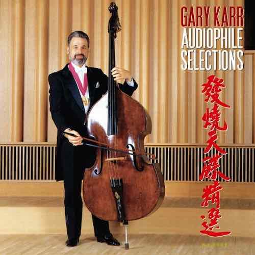 Gary Karr Audiophile Selections SACD
