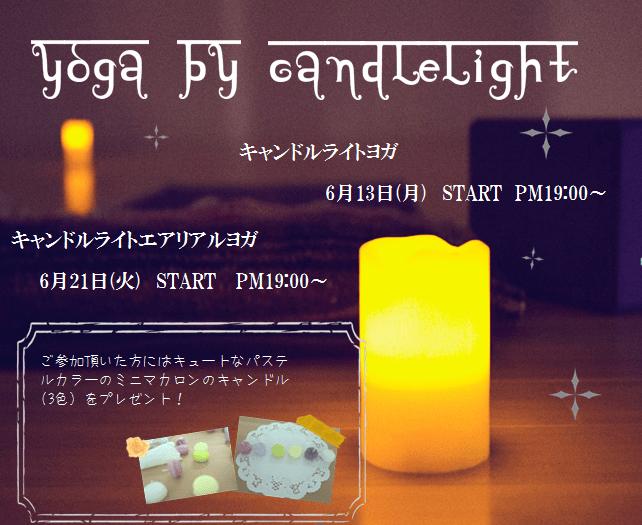 エアリアルヨガ 空中ヨガ aerialyoga 富山