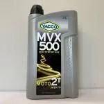huile-2-temps-yacco