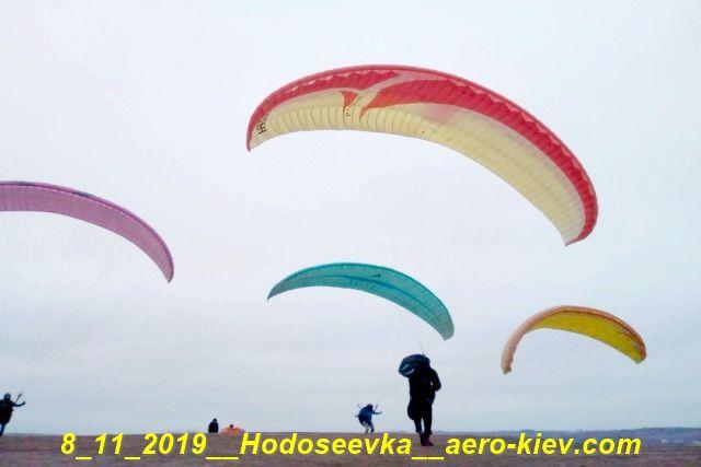 08.11.2019полетысгоркивХодосеевкенавосточномсклоне