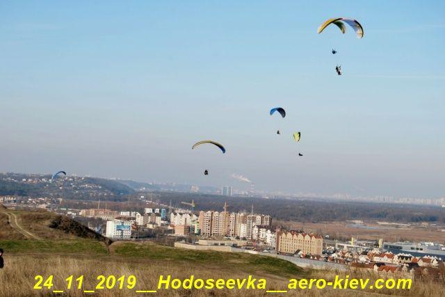 24.11.2019полетысгоркивХодосеевкенавосточномсклоне