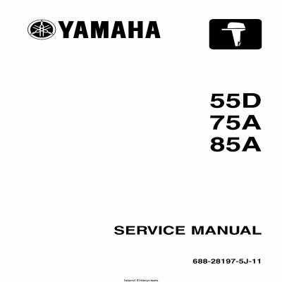 Yamaha 55D 75A 85A Motorcycle 688-28197-5J-11 Service
