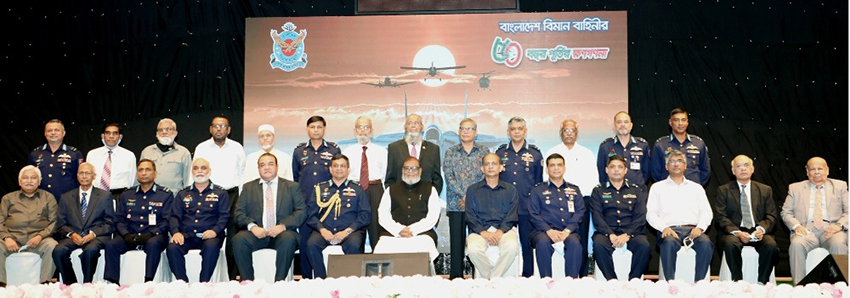 INAUGURATION OF COUNTDOWN CEREMONY FOR GOLDEN JUBILEE OF BANGLADESH AIR FORCE HELD