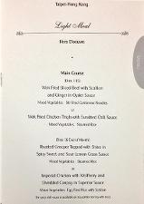 menu-thumb