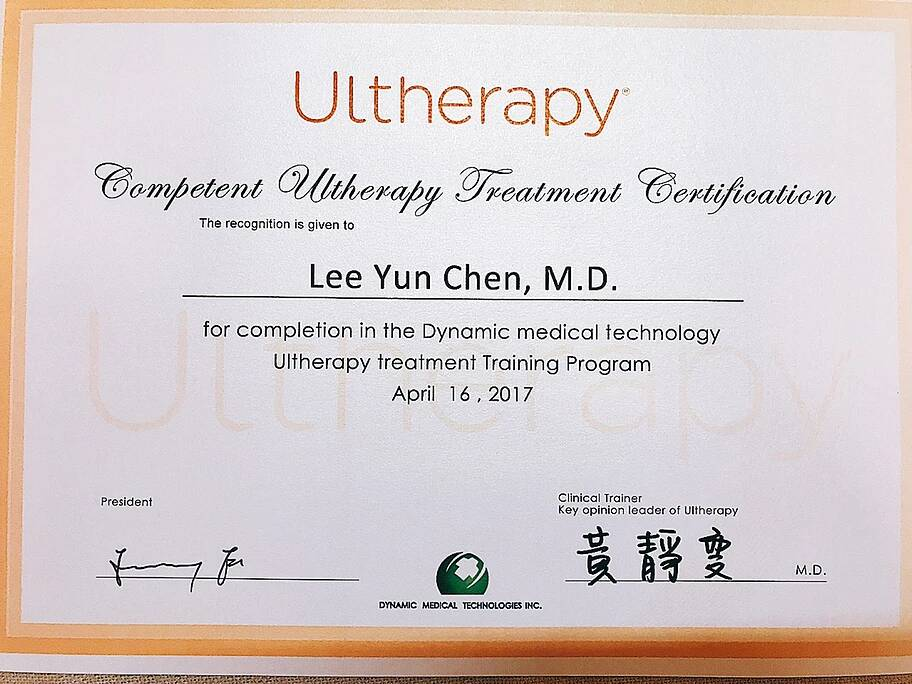 ultherapy證書