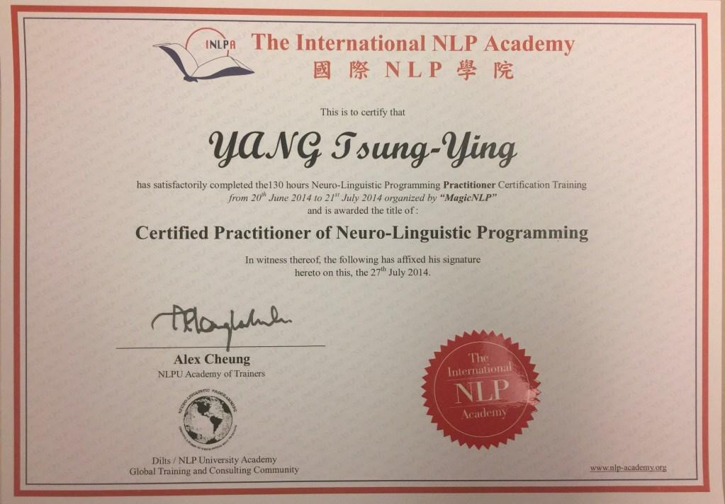 國際NLP學院NLPU執行師
