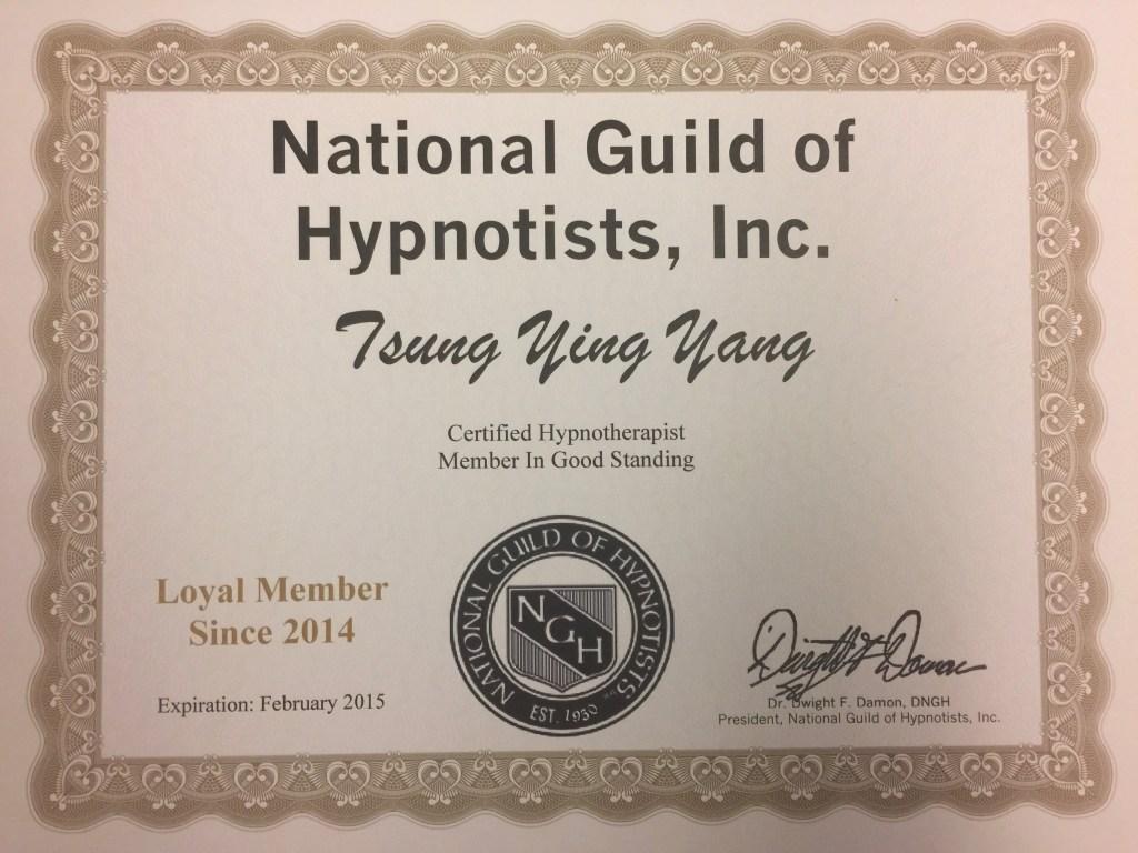 美國催眠治療師協會會員証