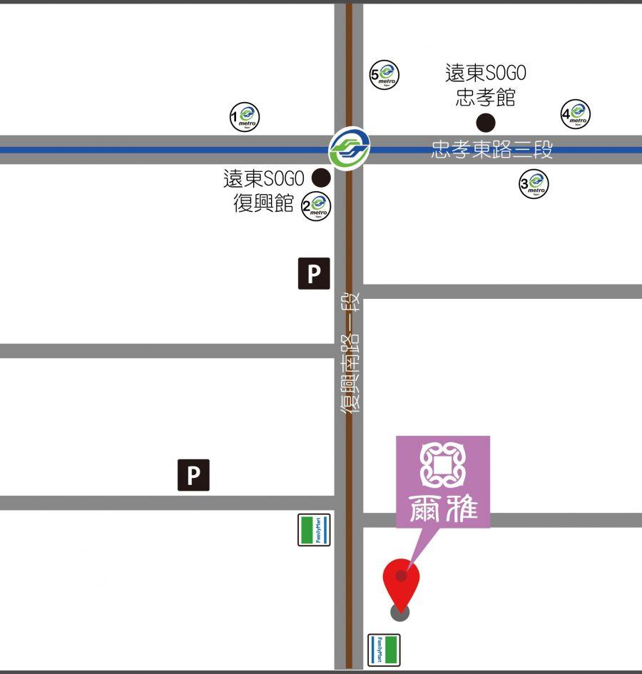 爾雅診所地圖
