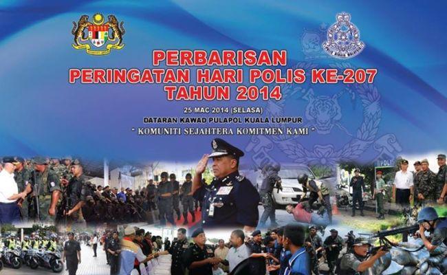 207th Police Day Aeshah Adlina S Weblog