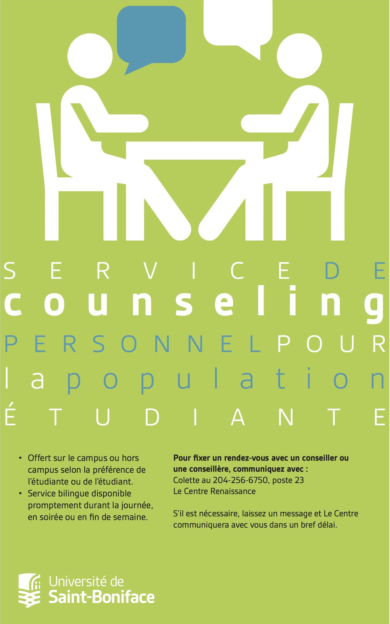 Service de counseling-DSAÉ-décembre2016_v3