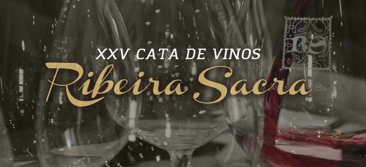 XXV Cata de Vinos Ribeira Sacra