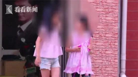 Lấy cớ đắp chăn cho học sinh, thầy giáo sờ soạng vùng nhạy cảm của nhiều bé gái lớp 6 - Ảnh 2.