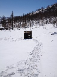 The toilet conditions were a little bracing.