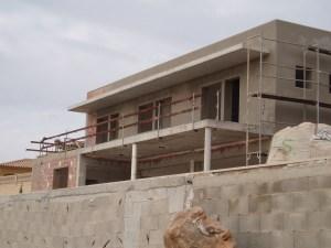 Casa Ferran fachada interior