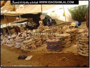 wwwidaosamlalcom_105_thumb-300x226 أرشيف: أنموكار سيدي أحمد أوموسى المزيد