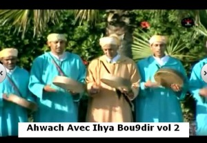 ahwach-ihya-bou9dir_vol2-300x208 Portrait d'un Artiste Amazigh contemporain nommé  Yahia BOUKDIR أدب و فنون مشاهير آفيان