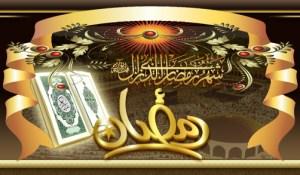 ramadan_03-300x175 تاريخ المدارس العتيقة بالمغرب المدرسة العتيقة