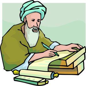 akansous1 محمد بن اكنسوس 1211ـ 1294هـ/ 1796 ـ 1877م إداوزدوت المزيد