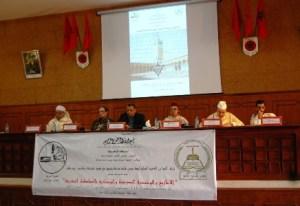 DSC_7180-300x206 الأمازيغ والوحدة المغربية المزيد