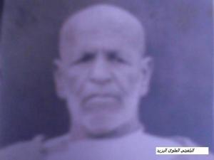 01-300x225 رجال من أفيان ـ الزاويت (9 ) : السي اليزيد مشاهير آفيان