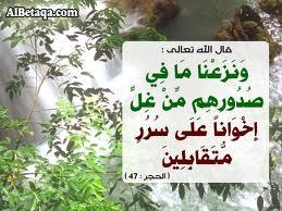 images والكاظمين الغيظ والعافين عن الناس المزيد