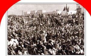 grey  المقاومة المغربية وثورة الملك والشعب المزيد   ph_12_g-300x185  المقاومة المغربية وثورة الملك والشعب المزيد