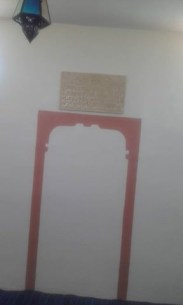 18446788_10211569139357941_7175756317230209949_n إفتتاح مقصورة الصلاة  الجديدة للنساء بمسجد أفيان أخبار آفيان