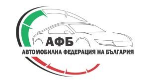 Автомобилна Федерация на България