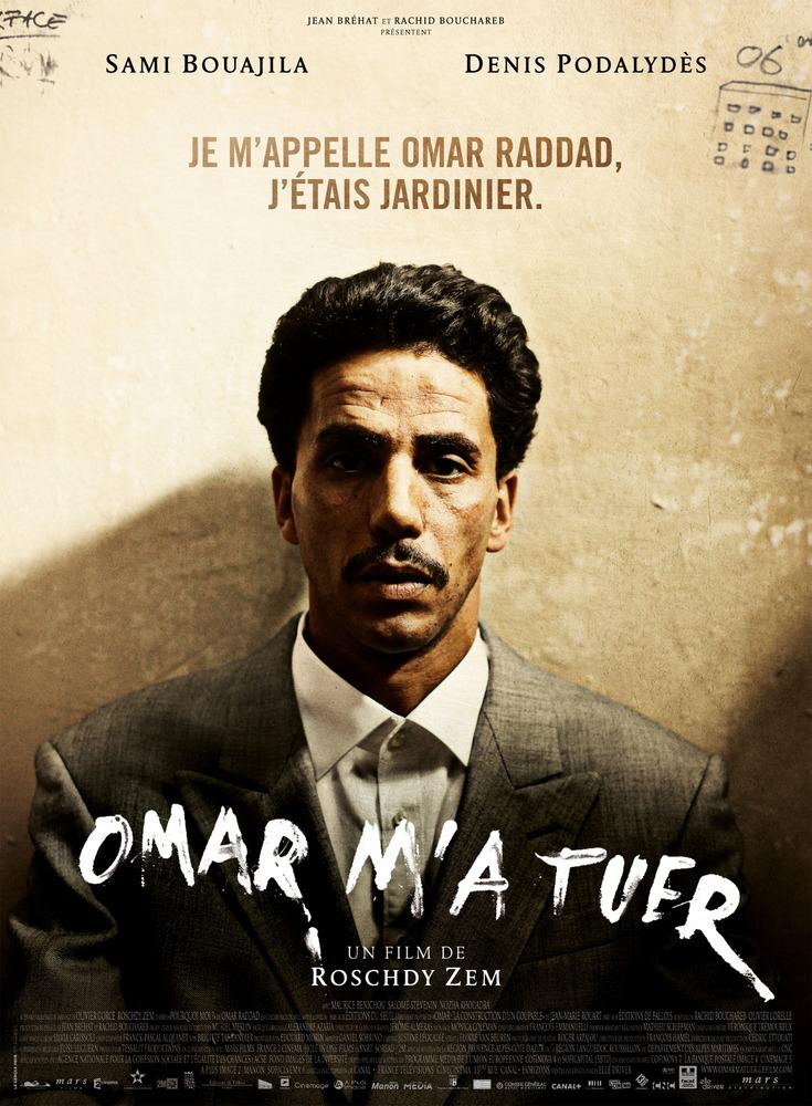 Omar M'a Tuer (film) : (film), Afcinema