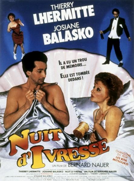 Nuit d'ivresse - film 1986 - AlloCiné