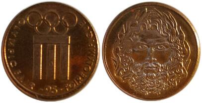 1995 médaillon musée olympique