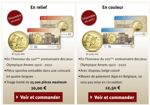 2020-1920_pieces_commemoratives_Anvers