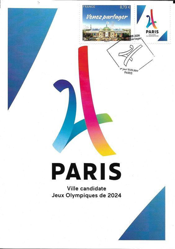 Carte postale logo candidature Paris 2024 1er jour 13/05/2017