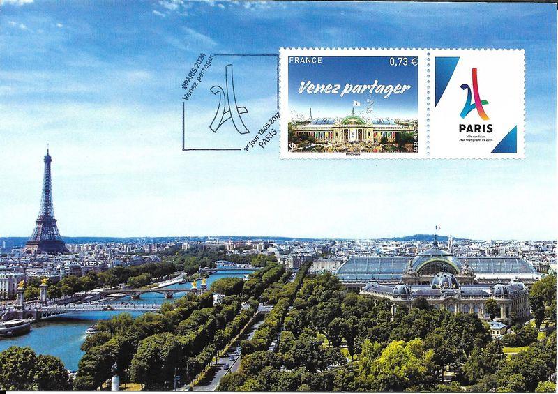 Carte Postale Paris 2024 1er jour 13/05/2017