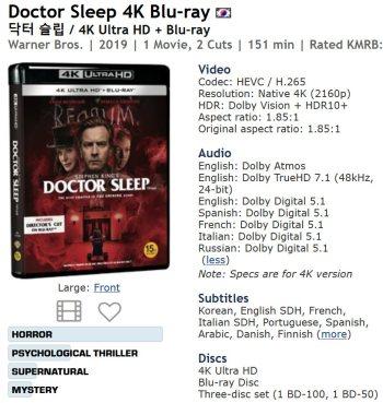 Doctor Sleep: a marzo si addormenta pure l'audio