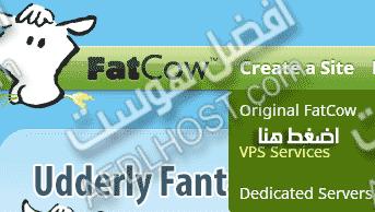 شرح كيف تشتري في بي اس فات كاو خطوة بخطوة fatcow vps