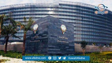Photo of وظائف جديدة شاغرة في وزارة التربية
