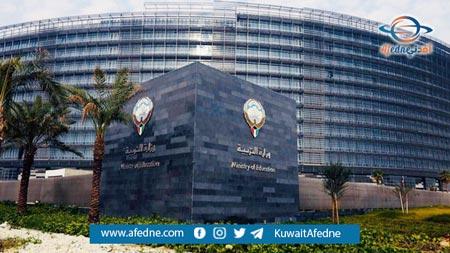 خفض عدد الطلبة أخبار وزارة التربية