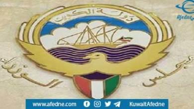 Photo of مجلس الوزراء سيوافق على دخول غير الكويتيين من كُل الدول ومتضمنة الدول المحظورة