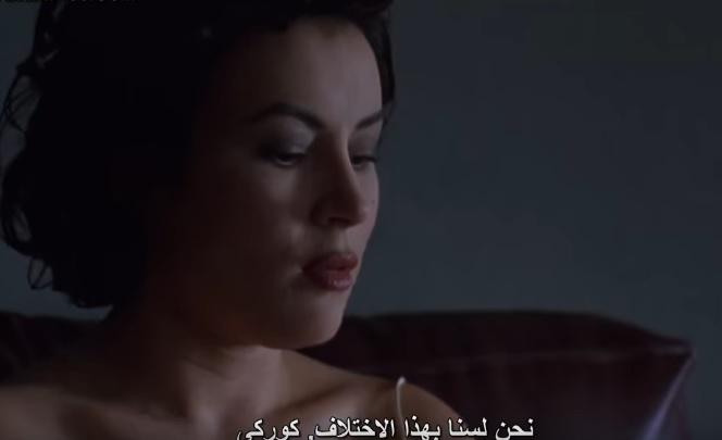 فيلم الجريمة والإثارة و الرومانسية الأمريكي