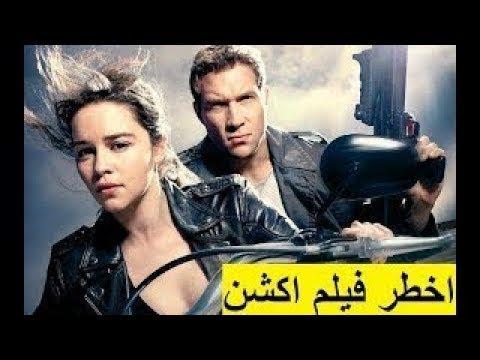 افضل فيلم اكشن امريكي قتال عصابات ضد الشرطة حماسي جدا مشوق مصداقيه مترجم HD