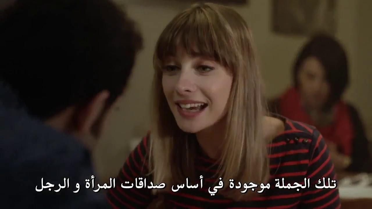 اجمل فيلم تركي رومانسي على الاطلاق (اجمل رائحة في الدنيا)مترجم للعربية