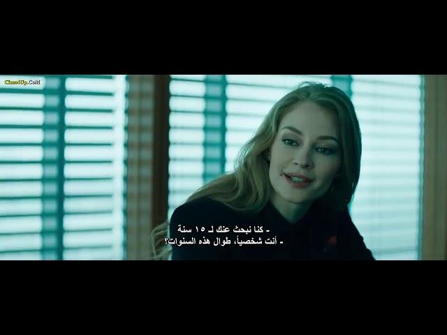 فيلم اكشن واثارة مترجم خطير 2019 - افلام جديدة مترجمة