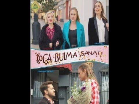 "فيلم تركي رومانسي كوميدي رائع  "" فن إيجاد زوج ""👰🤵 (koca bulma sanati) ج1"