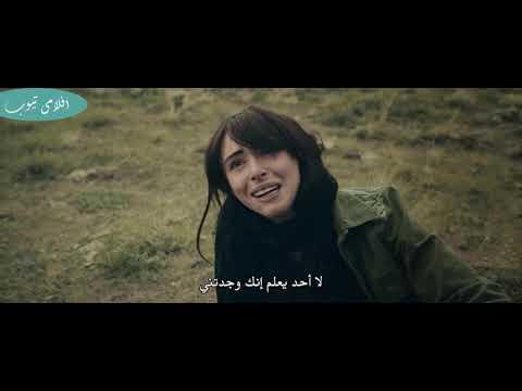 اقوي فيلم رعب واثارة الفيلم المنتظر للكبار فقط (+18) مترجم